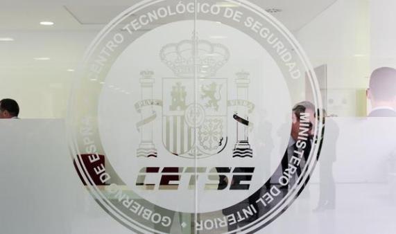 centro-tecnologico-seguridad-cetse-ministerio-del-interior